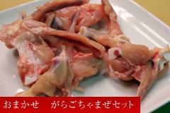 1位 おいしいお値打ちのむね肉 2.0kg【鳥取県産】【むね肉】【鳥肉】