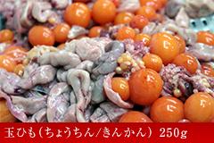 3位 おいしい鶏むねこま肉 600g【鳥取県産】